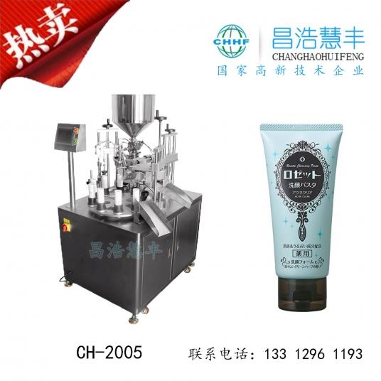 广州铝塑复合管灌装封尾机