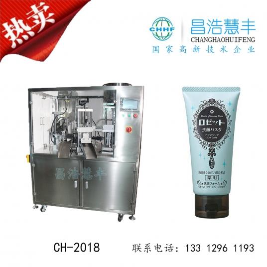 广州全自动超声波灌装封尾机