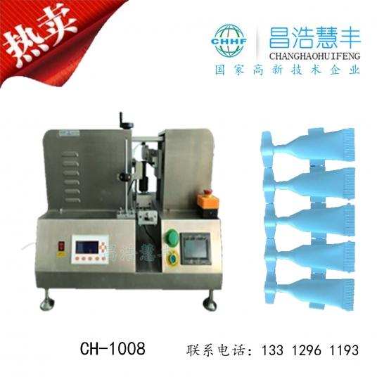 杭州塑料连排飞机管封尾机
