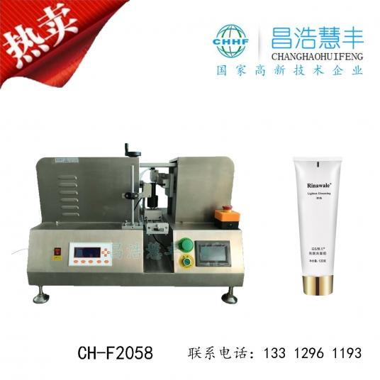 广州半自动单管超声波封尾机