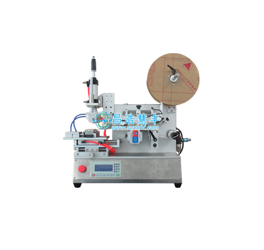 Semi - automatic plane roll labeling machine