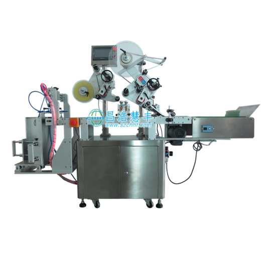 Automatic tempered film tear film labeling machine