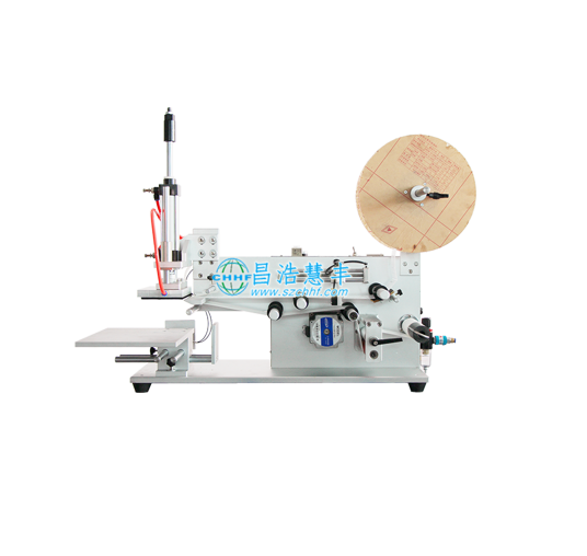 Semi-automatic plane labeling machine (non-standard)