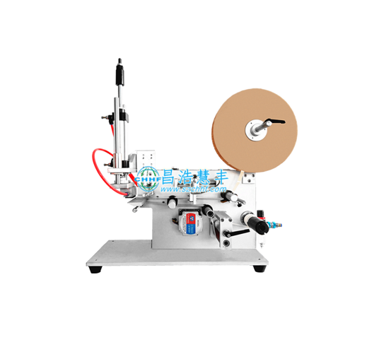 Semi - automatic plane labeling machine