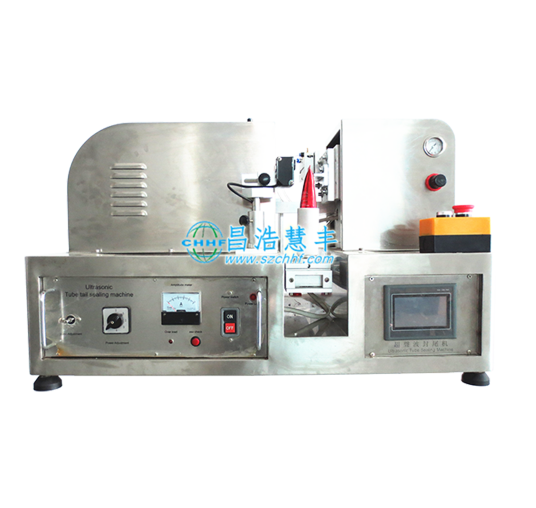 Semi - automatic single - tube hose sealing machine