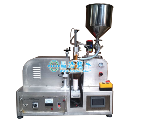 Semi - automatic single - tube filling and sealing machine